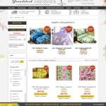 Текстиль и одежда из Иваново — обзор интернет-магазина Грандсток