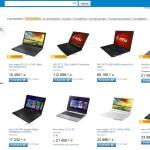 Как сделать покупку в интернет-магазине