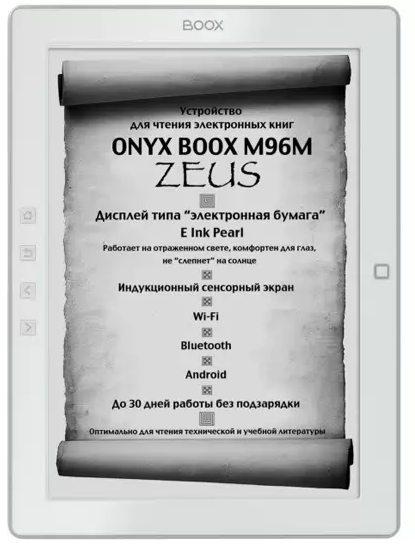 onyxbookzeus