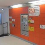 Условия оплаты и доставки в интернет-магазинах