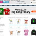 Майки и не только — обзор интернет-магазина ВсеМайки.ру