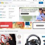 Обзор Ebay и как получить скидку, покупая на Ebay