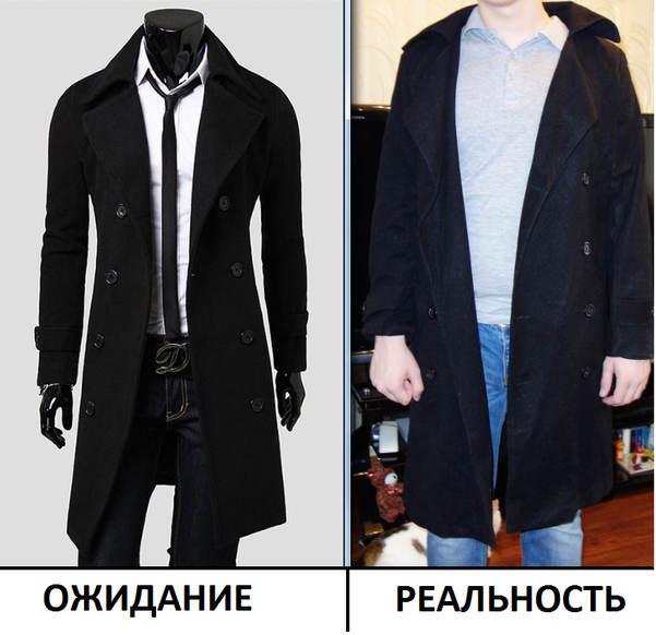 Ожидание реальность пальто