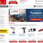 Все инструменты — обзор интернет-магазина
