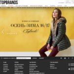 Topbrands — обзор интернет-магазина