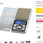Недорогие цифровые весы — полезный прибор для дома